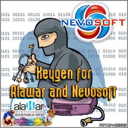 Скачать Keygen for Alawar and Nevosoft. Последний генератор ключей nevosof